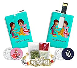100yellow Pyarey Bhaiya Rakhi & Cerdit Card Type 32GB Pen Drive Combo Rakhi Gift for Brother & Sister