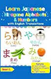 #1: Learn Japanese Hiragana Alphabets & Numbers - Colorful Pictures & English Translations