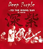 Deep Purple - To The Rising Sun. In Tokyo