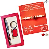 #5: Decorative Buckets Combo Rudraksha Stone Rakhi With Pen & Key Chain Gift Set With Roli Chawal & Gift Card For Men