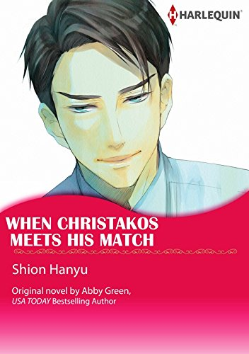 When Christakos Meets His Match: Harlequin comics (Blood Brothers Book 2) (English Edition)