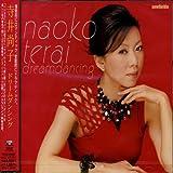 Songtexte von Naoko Terai - Dreamdancing