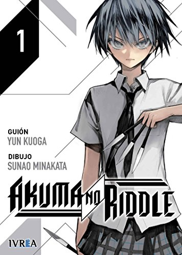Akuma no Riddle: 1