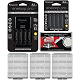 Panasonic Eneloop Pro (4) AA 2550mAh Pre-Charged NiMH Rechargeable Batteries & Charger + (8) Extra AA Batteries + (3) Battery Cases Kit