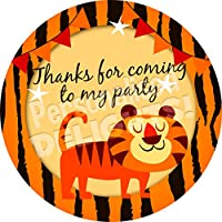 Indian Tiger Sticker Labels (24 Stickers, 4.5cm Each) NON PERSONALISED Seals Ideal for Party Bags, Sweet Cones, Favours, Jars, Presentations Gift Boxes, Bottles, Crafts