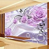 Personnalisable Taille Photo Papier Peint 3D Floral Violet Soie Fond Moderne Simple Chambre Salon Romantique Conception Papier Peint Murale 250X175Cm A1