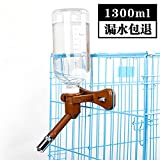 Ayangg Drinking fountains Large dogs Waterer Golden Retriever Cat Water bottle Water mouth Automatic Hanging type Drinking water De dog Water bottle, A