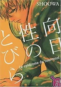 Le syndrome du tournesol Edition simple One-shot