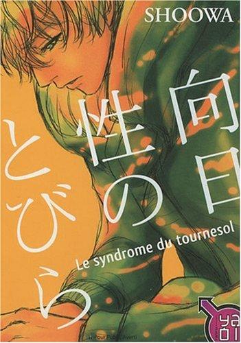 Syndrome du tournesol (le)