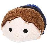New Disney Store mini 8,9cm tsum tsum HAN SOLO Plüsch Spielzeug (Star Wars Kollektion)