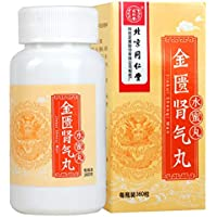 TongRenTang Jin Kui Shen Qi Wan (360 Honey Pills) Herbal for deficiency of kidney-yang Pack of 6 preisvergleich bei billige-tabletten.eu
