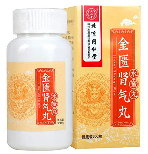 Tong Wan (TongRenTang Jin Kui Shen Qi Wan((360 Honey Pills) Pack of 3)