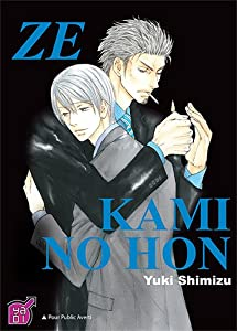 Ze - Kami no hon Edition simple One-shot