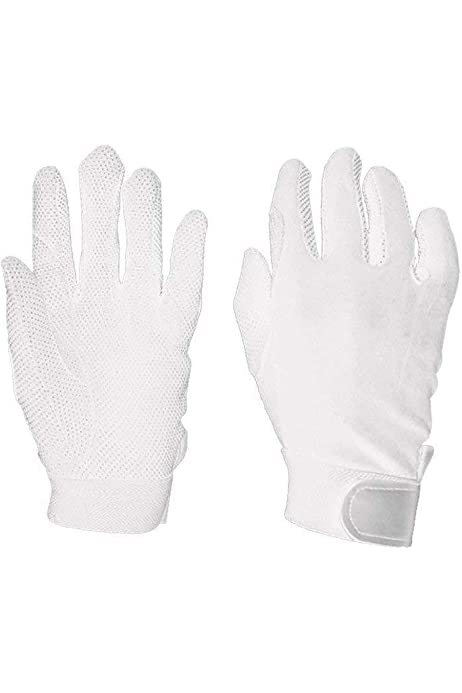 White Small Dublin Adults Track Riding Gloves