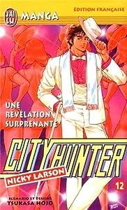 City Hunter - Nicky Larson Edition simple Tome 12