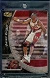 Best Kobe Bryant Rookie Cards - 1998 Upper Deck Ionix # 8 Dikembe Mutombo Review