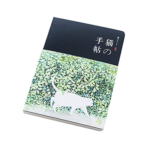 Japanischen Stil, Hardcover blanko Tagebuch Notebook Einband grün