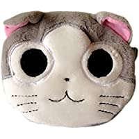 Dosige 1PCS Mujer Mini Cartera,Monedero con Cremallera, Bolso de Llave,Forma de Cara de gato de Billetera