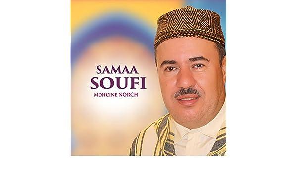 SAMA3 SOUFI TÉLÉCHARGER