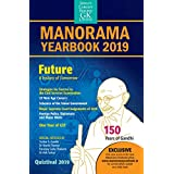Manorama Yearbook 2019 ( English)