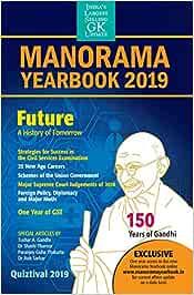 Manorama gk yearbook 2012 pdf free