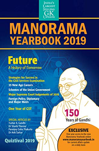 Manorama 2019 ( English)