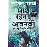 Sath Rehana, Ajnabi - All Yours, Stranger - Hindi