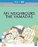 My Neighbours The Yamadas (Double Play) [Edizione: Regno Unito] [Blu-Ray] [Import...
