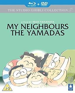 My Neighbours The Yamadas - Double Play (Blu-ray + DVD) (B004OQJSFY) | Amazon Products