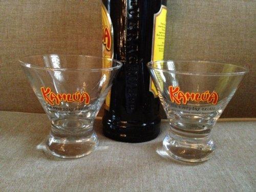 kahlua-highball-glass-set-of-2-glasses-by-kahla