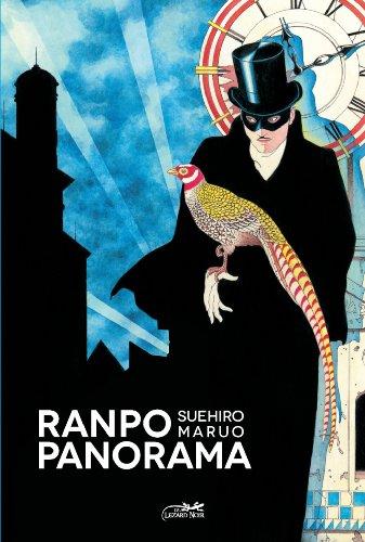 Ranpo Panorama par Suehiro Maruo