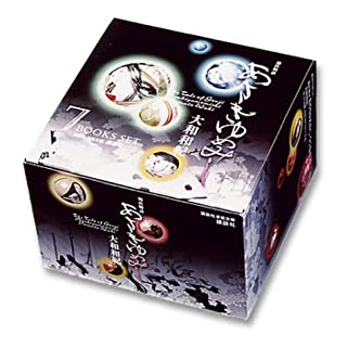 Asaki Yumemishi Bunkoban 1-7 Complete Set [Japanese]