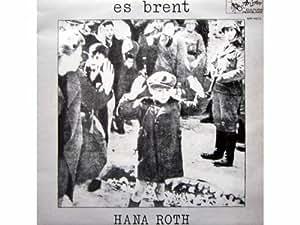 es brent [Vinyl LP record]