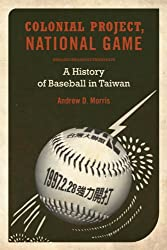 Colonial Project, National Game: A History of Baseball in Taiwan
