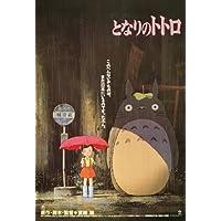 Comparador de precios My Neighbor Totoro Studio Ghibli Poster Collection 150 Piece Mini Puzzle 150-G27 (japan import) - precios baratos