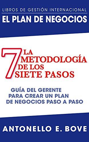 EL PLAN DE NEGOCIO:  LA METODOLOGÍA  DE LOS SIETE PASOS: Guía del gerente para crear un plan de negocios paso a paso por Antonello E. Bove