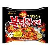 Samyang Ramen Spicy Chicken Roasted Noodles 140G