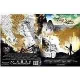 Tracing Skylines Ski DVD, Blu-Ray, Digital Download Combo Set