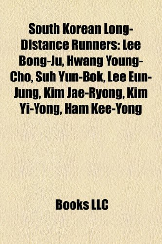 south-korean-long-distance-runners-lee-bong-ju-hwang-young-cho-suh-yun-bok-lee-eun-jung-kim-jae-ryon