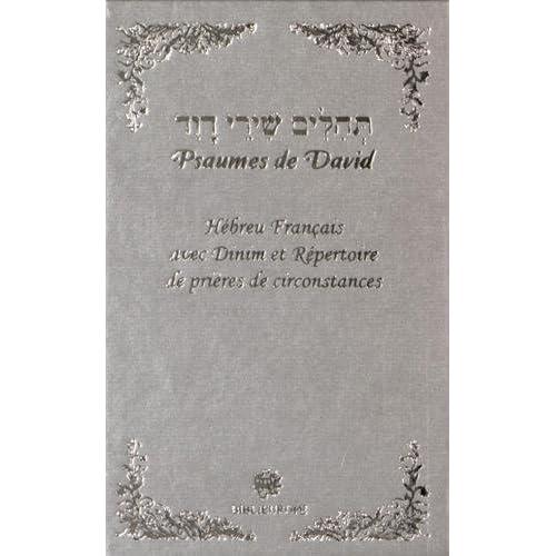 Psaumes de David' hébreu-français