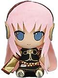 "Offizielle Nendoroid Vocaloid Serie 06 Plüschtier - 12"" Luka Megurine (Japanese Import)"