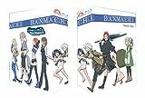 DanMachi - Gesamtausgabe - Blu-ray - Ausverkauft