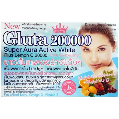 3-Pack-of-New-Gluta-200000-Super-Aura-Active-White-Plus-Lemon-C-Softgels