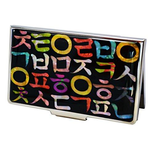 Original Visitenkartenhalter mit bunten asiatischen von Zeichen des koreanischen Alphabets. Perlmutt Handwerk