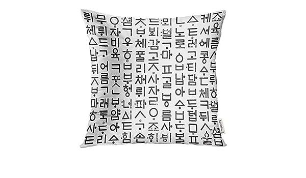 ANCIENT KOREAN CHARACTER THROW PILLOW