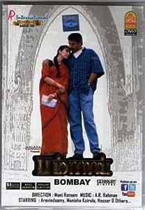 Bombay [DVD] [1995]