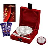 #4: Maalpani German Silver hamper - German Silver Bowl N silver coin with greeting card