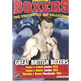 BOXING - GREAT BRITISH BOXERS - TURPIN, COCKELL 1952, TURPIN, HUMEZ 1953, CHARNLEY, BROWN 1963 - VERY COLLECTABLE NOW DAYS AND BECOMING VERY HARD TO FIND - NEW AND SEALED - VERY RARE IN THIS CONDITION