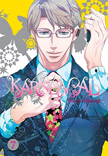 Karneval, Vol. 7 por Touya Mikanagi