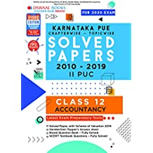 Oswaal Karnataka PUE Solved Papers II PUC AccountancyBook Chapterwise & Topicwise (For March 2020 Exam)